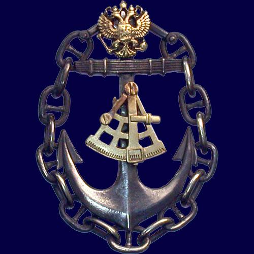 Значок капитана, бесплатные фото, обои ...: pictures11.ru/znachok-kapitana.html